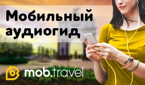 mob.travel 31.03.16 002